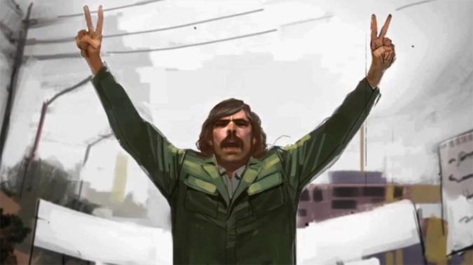 1979Revolution